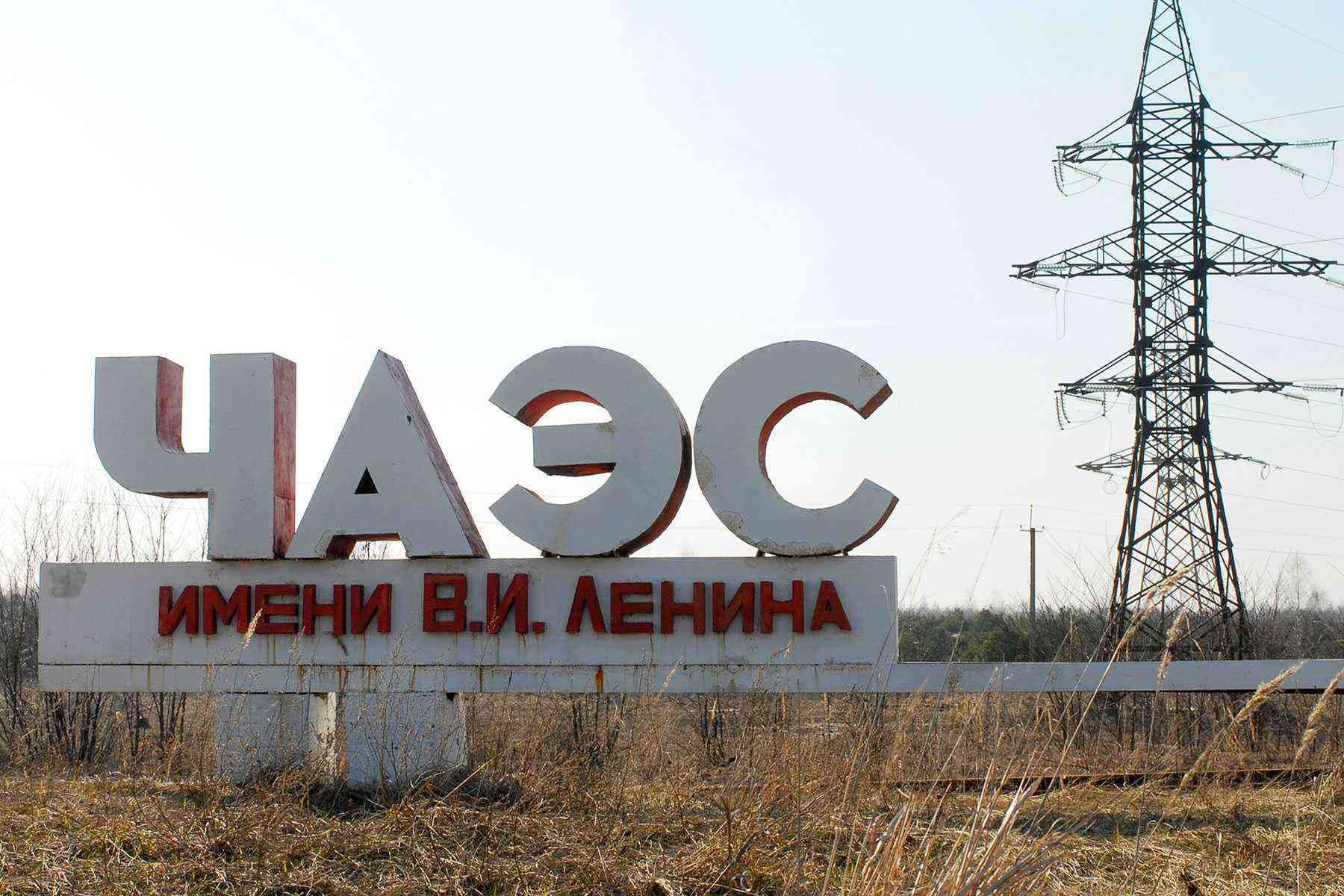 Cool-City-Tours-Chernobyl-4