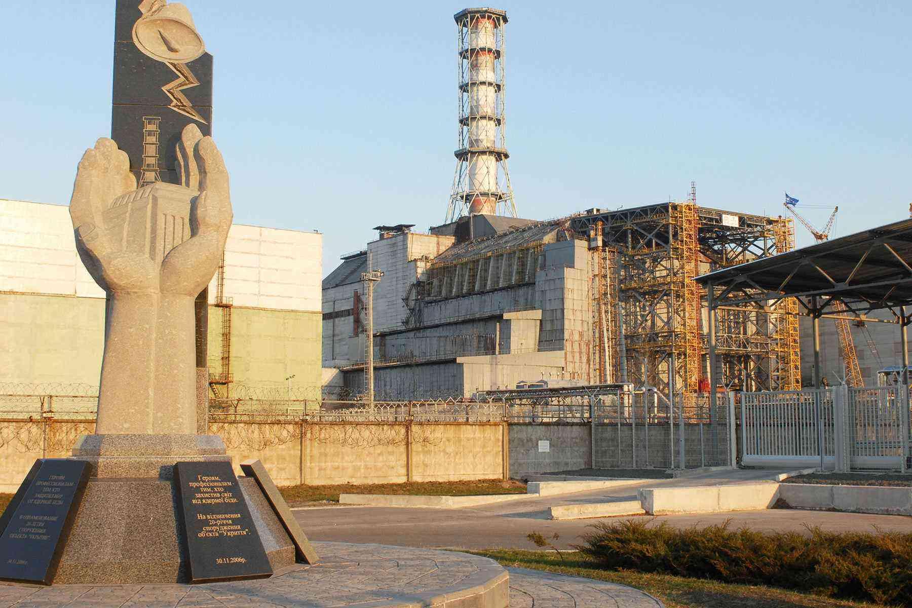 Cool-City-Tours-Chernobyl-6