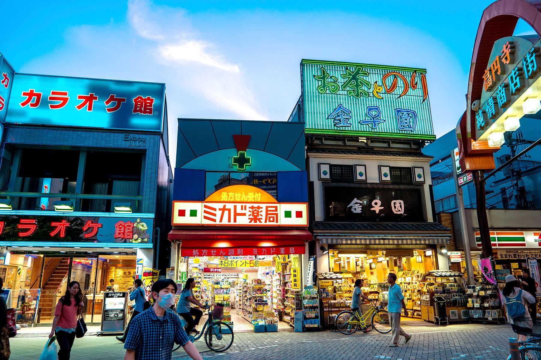 12 Under-the-Radar Neighborhoods in Tokyo