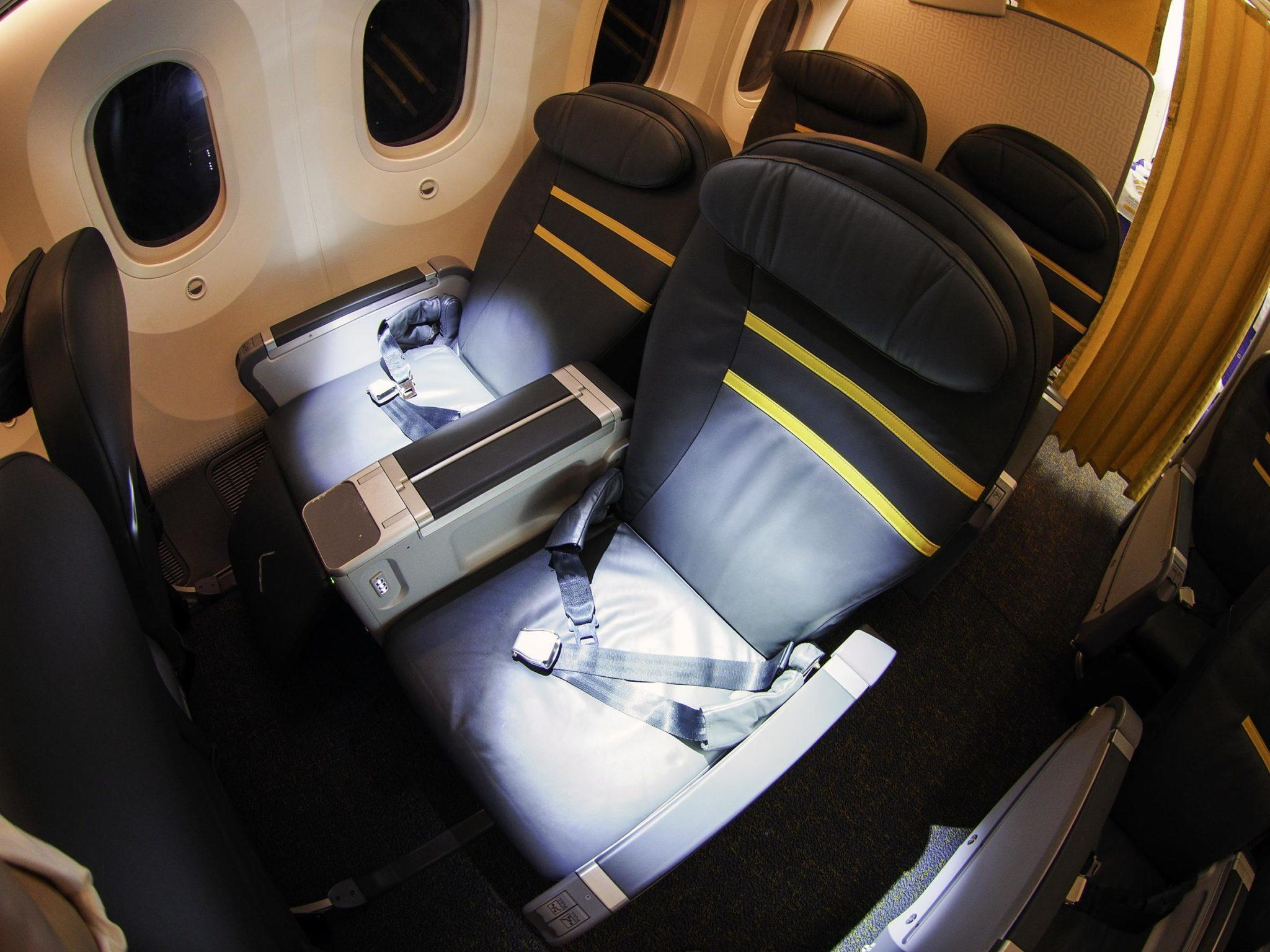 how to find cheap premium class or business class flights. Black Bedroom Furniture Sets. Home Design Ideas
